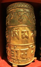 Prayer wheel